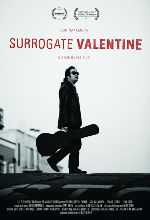 Surrogate Valentine at the Roxie Theater